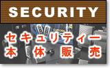 CLIFFORD/クリフォード/VIPER/バイパー/MATRIX/G5 カーセキュリティー説明書 取り付け・取り扱いマニュアル販売【本体販売】